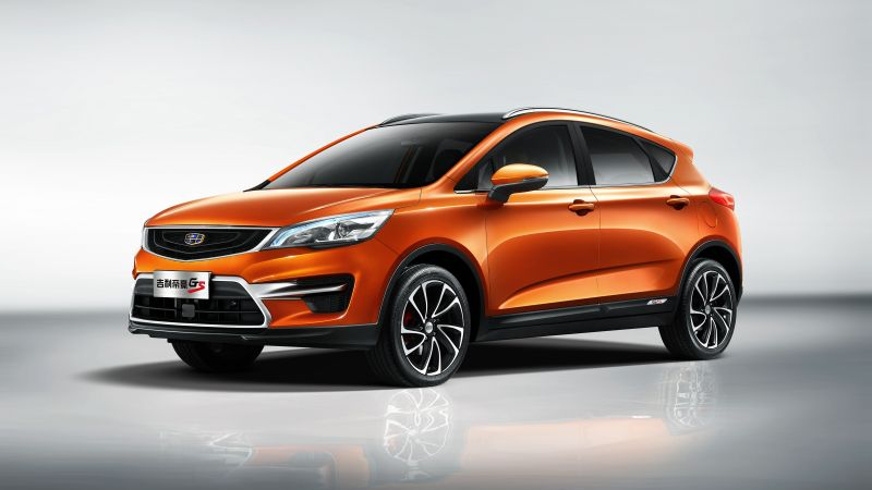 Geely Emgrand GS Sport, Beijing Motor Show 2016, crossover, orange (horizontal)