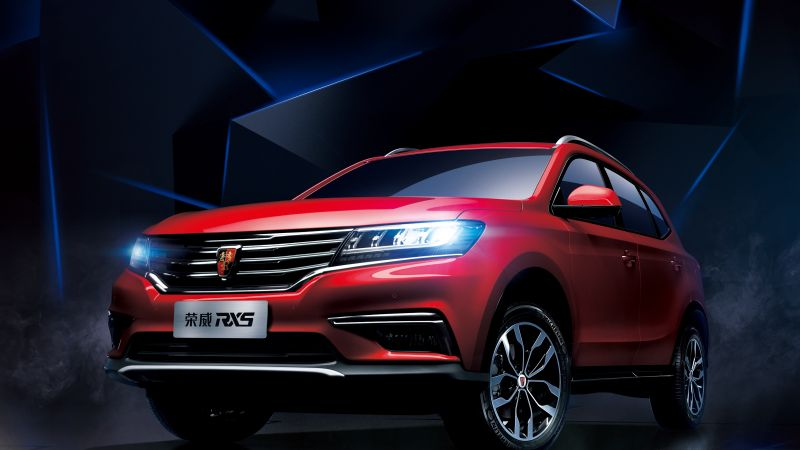 Roewe RX5, crossover, red (horizontal)