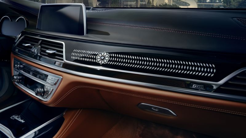 BMW 750Li xDrive Solitaire, luxury car, interior (horizontal)