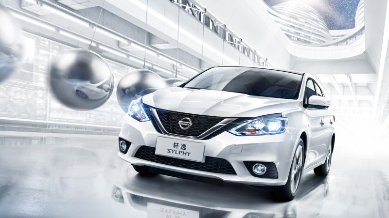 Nissan Sylphy, sedan, white