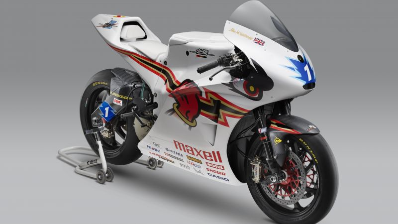 Mugen Shinden Go, electric, bikes