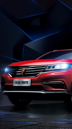 Roewe RX5, crossover, red (vertical)