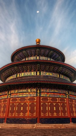 The Temple Of Heaven, China, sky, clouds, sunset, sunrise, travel, booking, vacation (vertical)