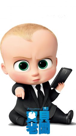 The Boss Baby, costume, 4k (vertical)