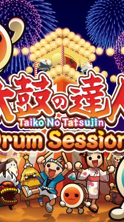 Taiko Drum Master: Drum Session, Tokyo Game Show 2017, poster, 8k (vertical)