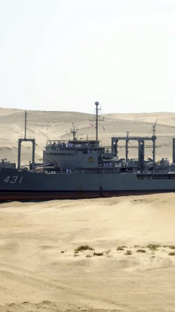 Kharg, replenishment oiler, Ol-class, Iranian Navy, warship, convoy, Suez Canal (vertical)