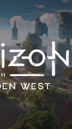 Horizon: Forbidden West, poster, PlayStation 5, PS5 (vertical)