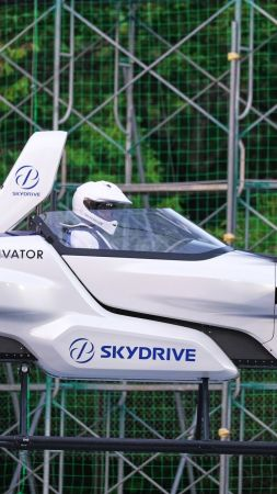 Toyota SkyDrive, flying taxi, 4K (vertical)