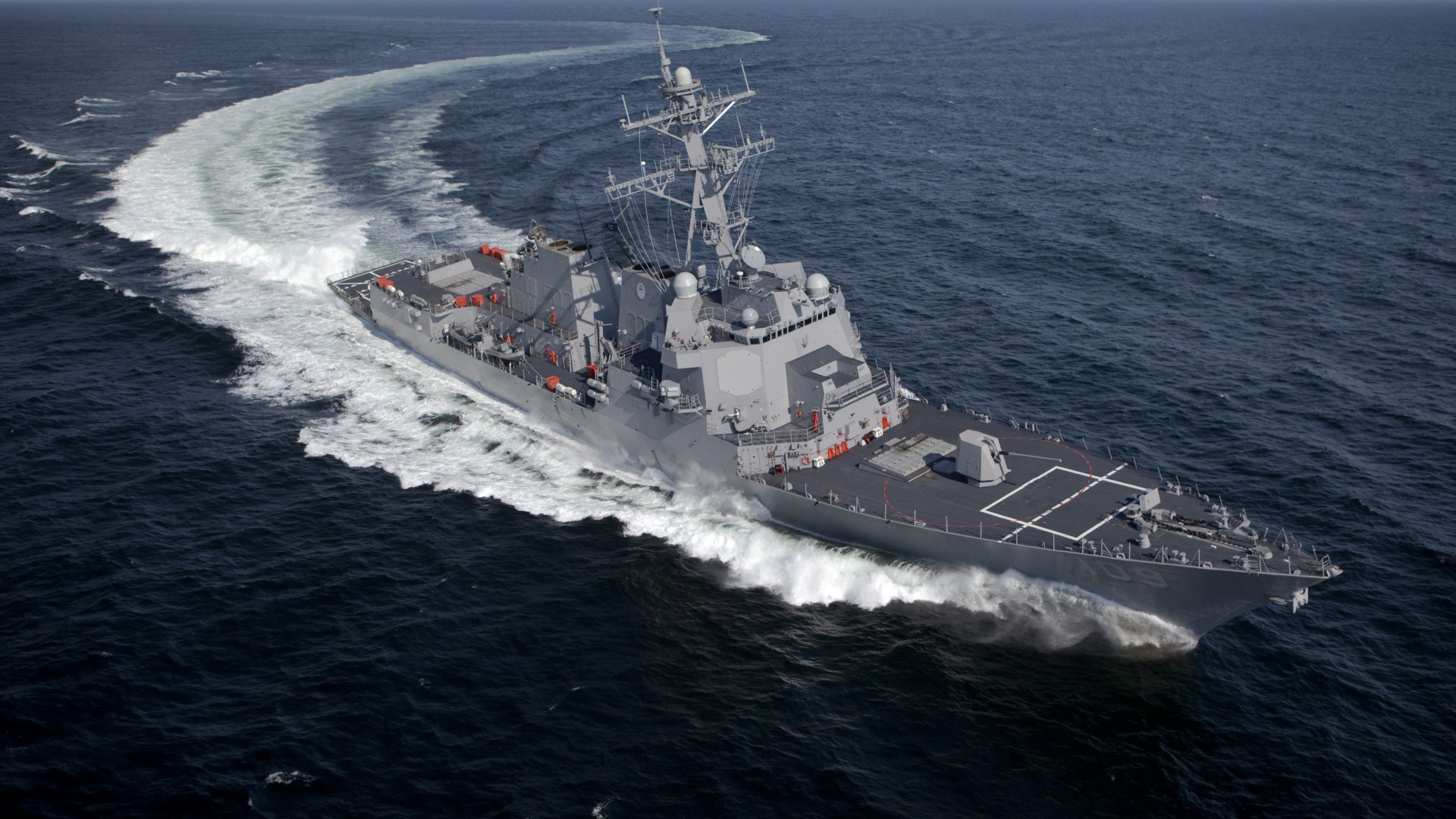 USS Jason Dunham, DDG-109, Arleigh Burke-class, destroyer, U.S. Navy, sea, maneuver (horizontal)