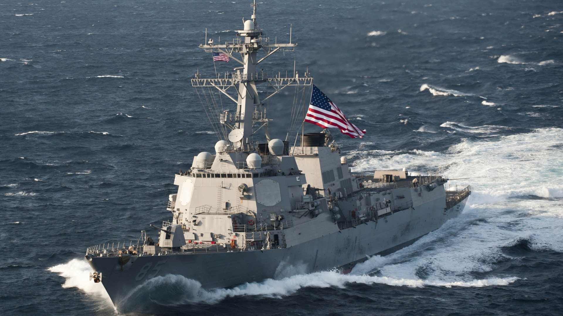 USS McCampbell, destroyer, Arleigh Burke-class, DDG-85, U.S. Navy, warship (horizontal)