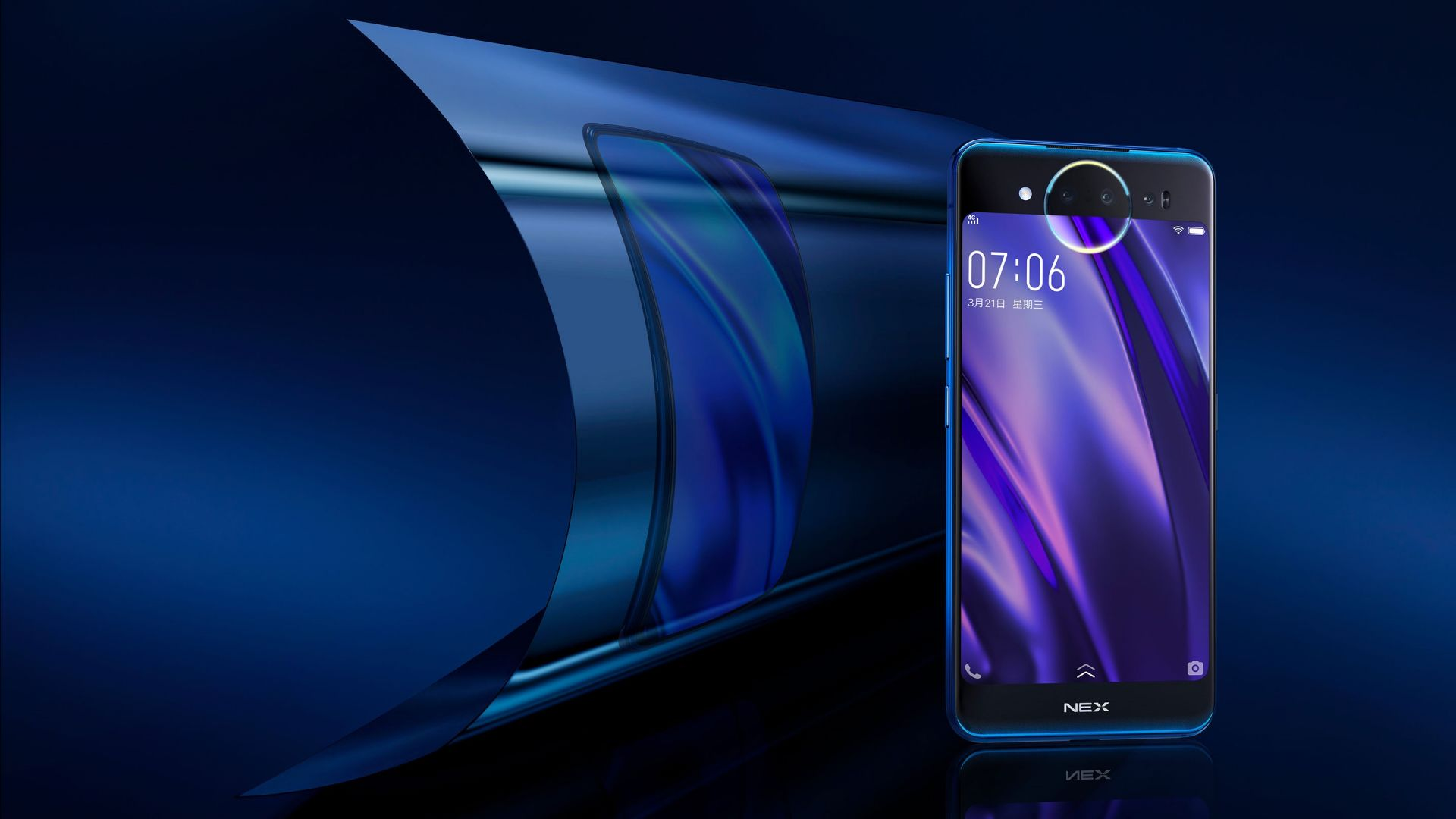 Wallpaper Vivo NEX Dual Display Edition, HD, Hi-Tech #20997