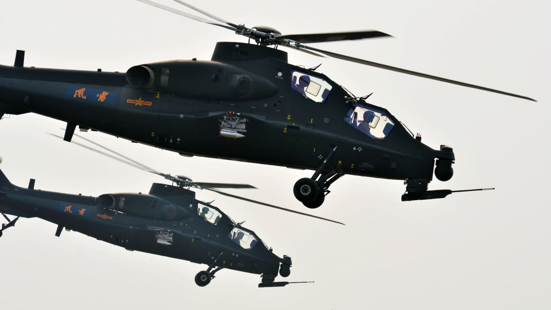 CAIC Z-10, attack helicopter, China Air Force (horizontal)