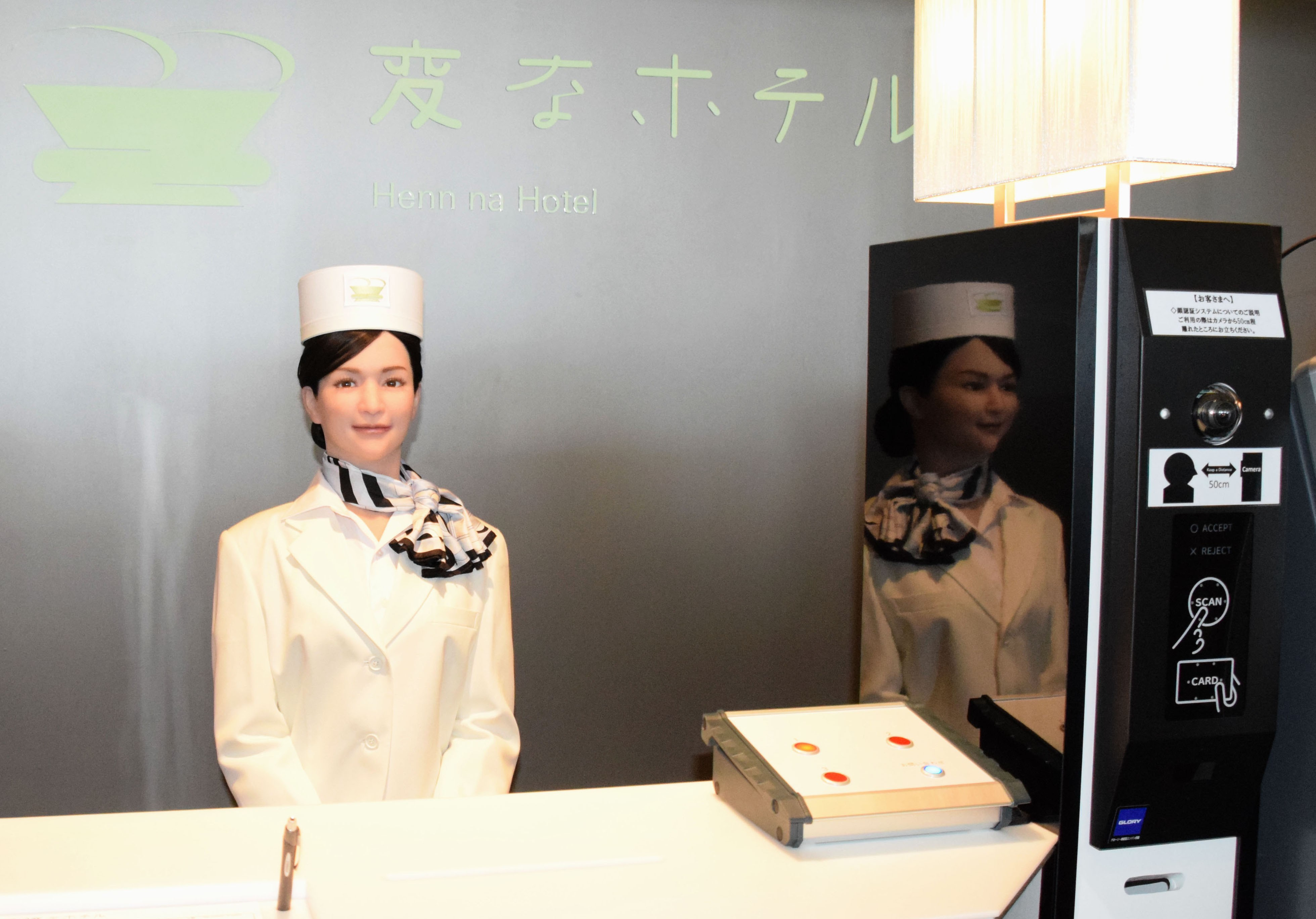 Wallpaper Female Robot Receptionist, Robot Hotel, Hi-Tech ...