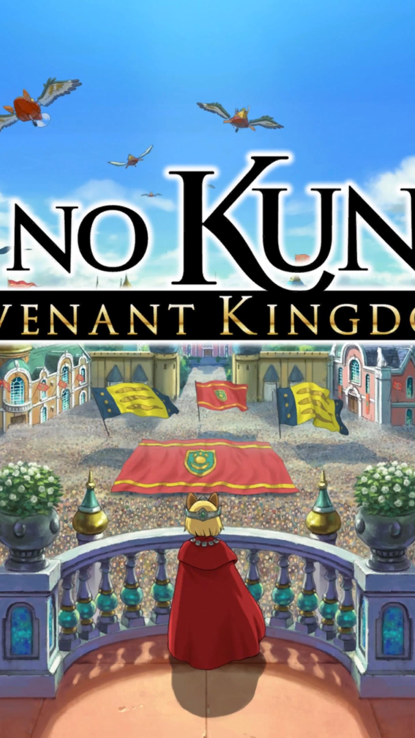 Wallpaper Ni No Kuni Ii Revenant Kingdom Tokyo Game Show 2017