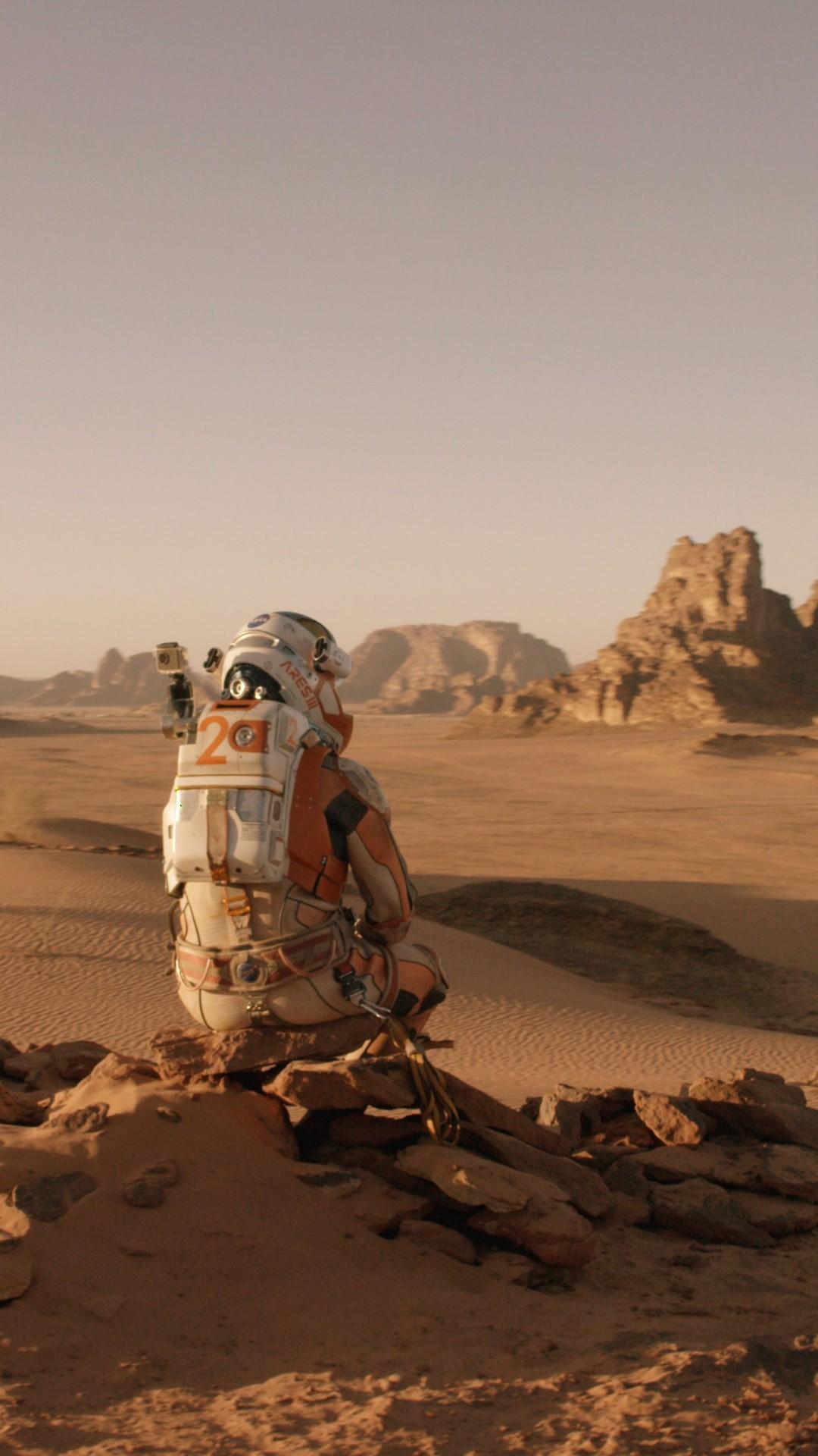 The Martian Streamcloud